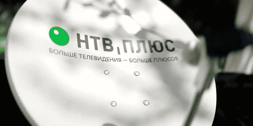 Какое выбрать спутниковое ТВ в Подмосковье
