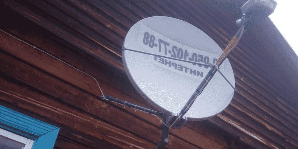 Особенности спутникового интернета и телевидения