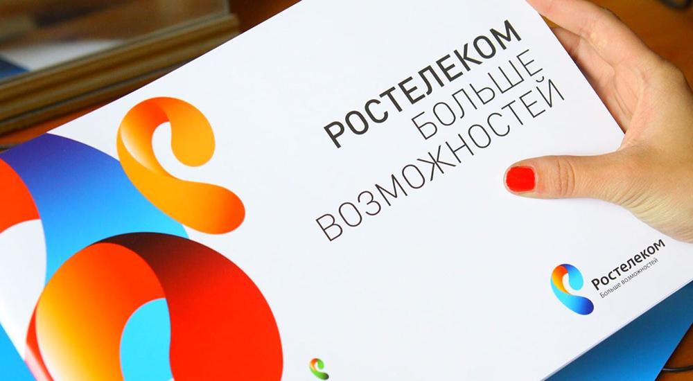 Как подключить интернет Домолинк в Московской области